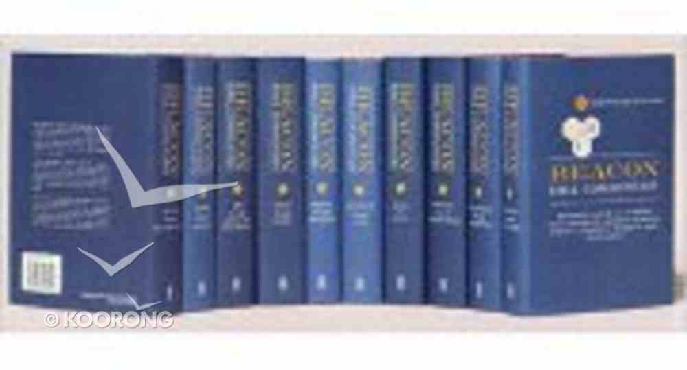 Beacon Bible Commentary (10 Volume Set) (Beacon Bible Commentary Series) Hardback