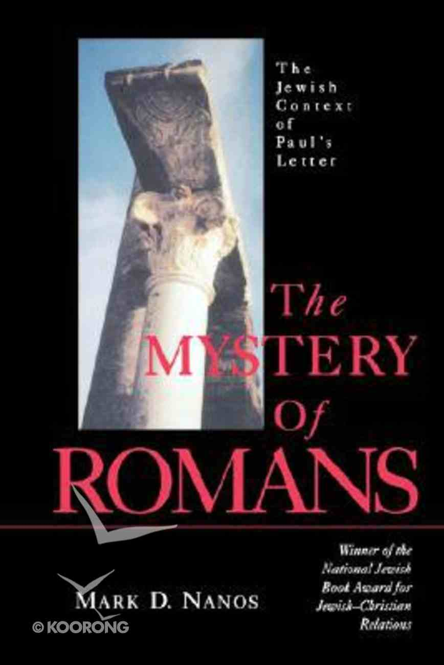 The Mystery of Romans Paperback