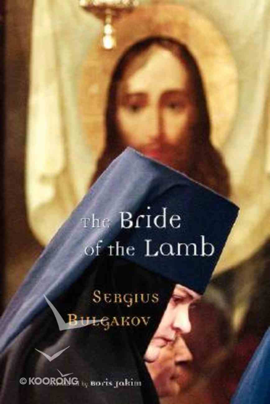 The Bride of the Lamb Paperback