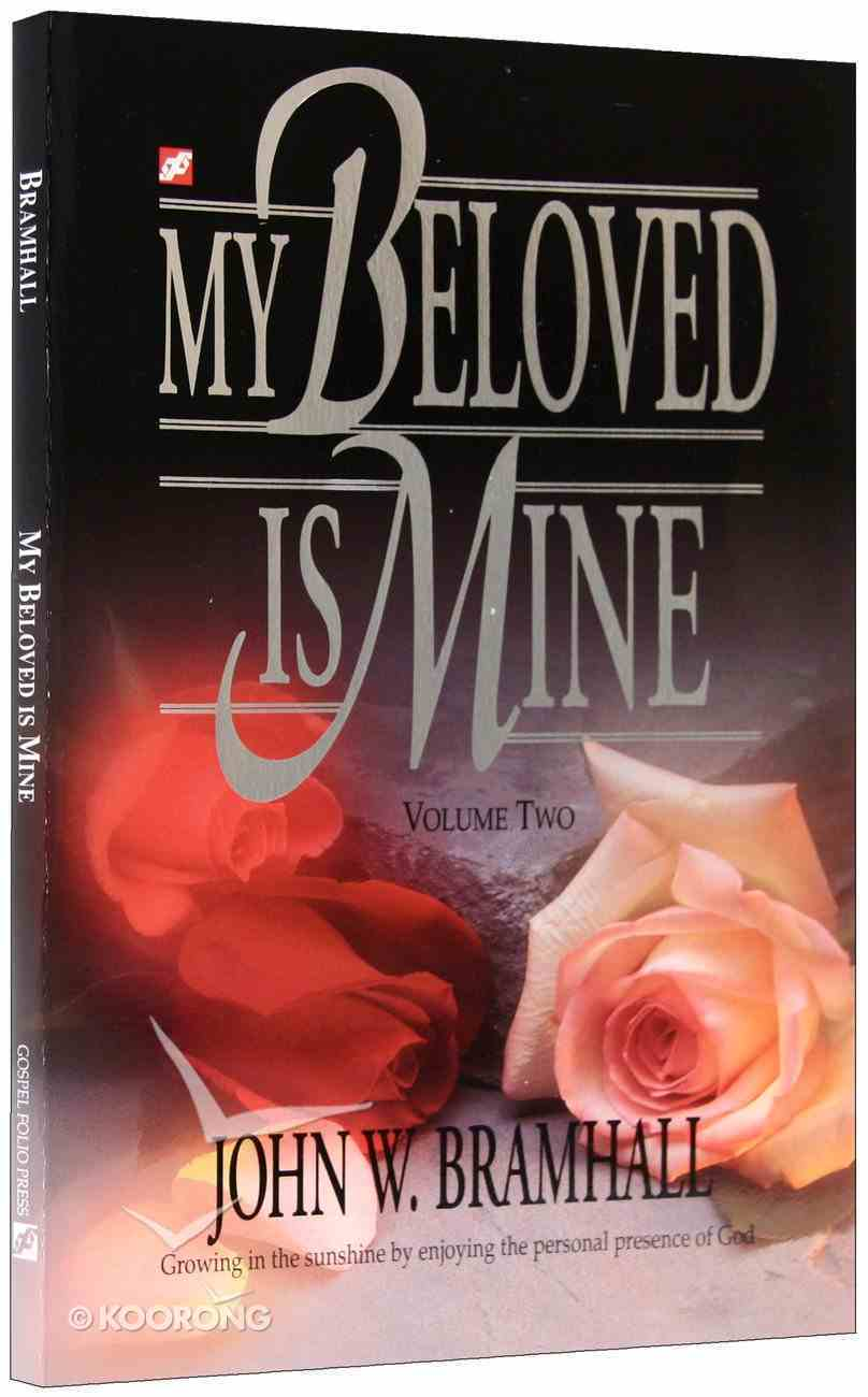 My Beloved is Mine Paperback