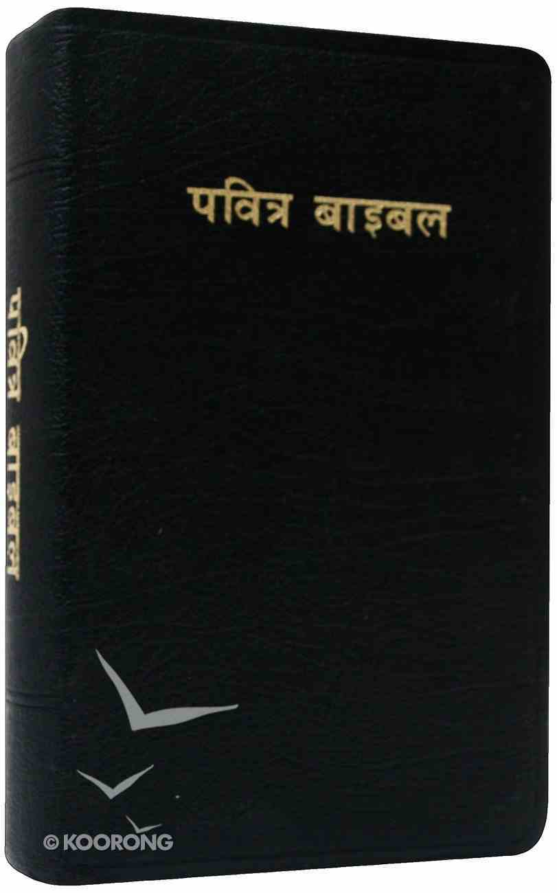 Nepali New Revised Version Rv62 Genuine Leather