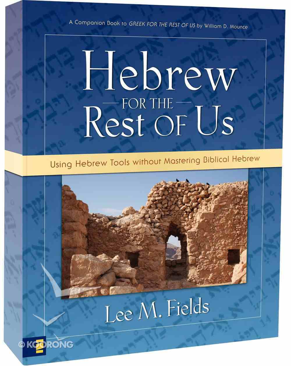 Hebrew For the Rest of Us Paperback