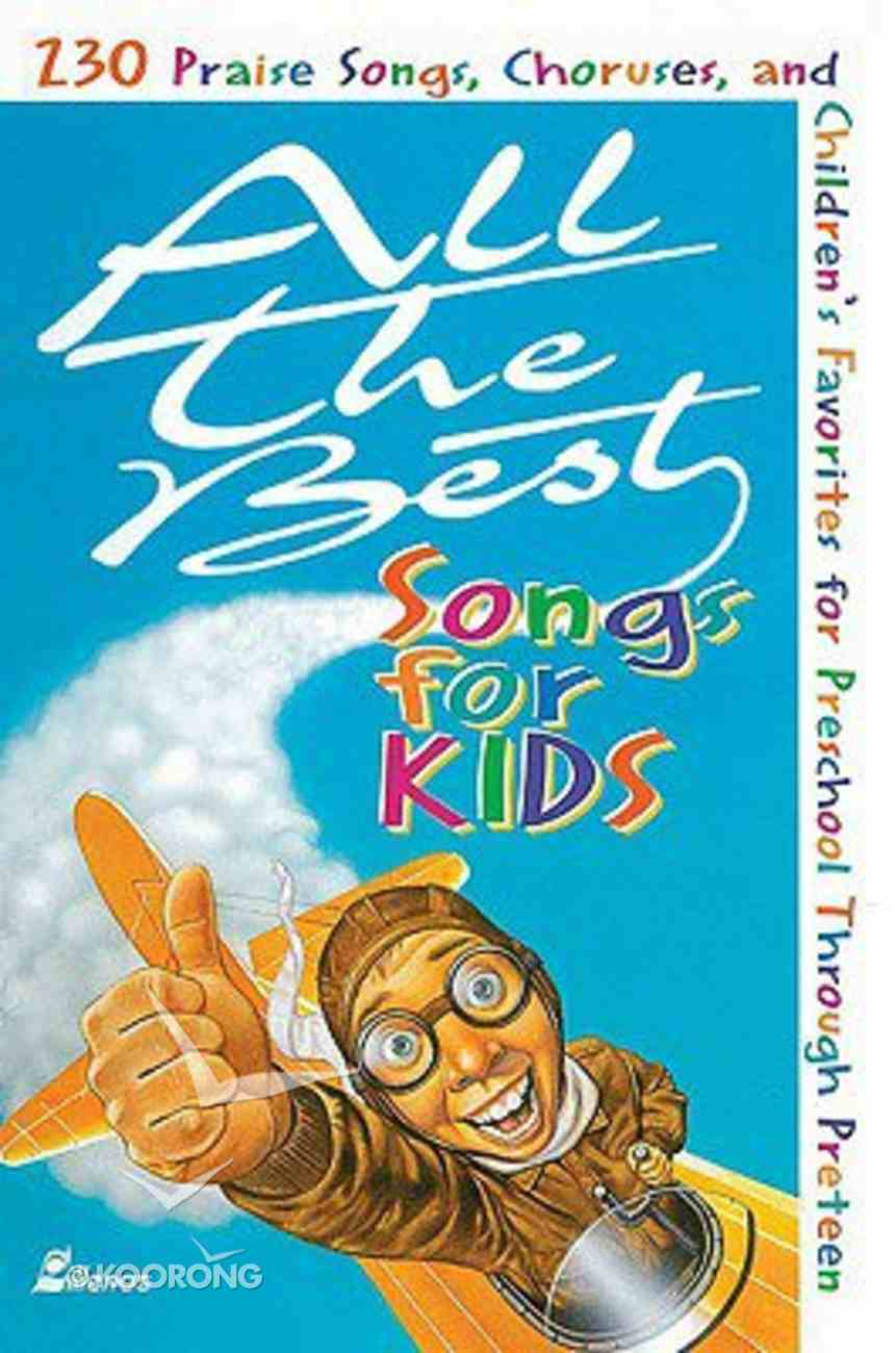 All the Best Songs For Kids Spiral