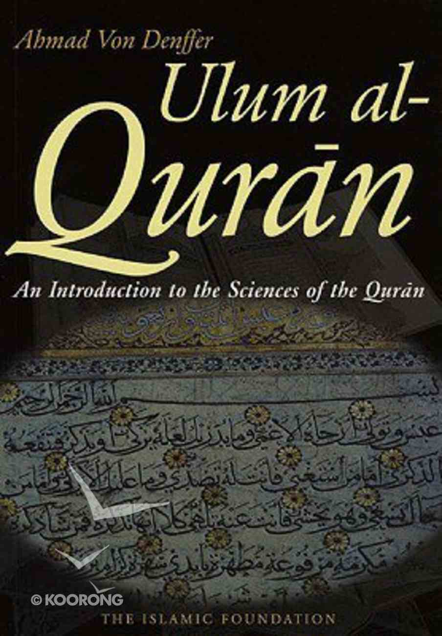Ulum Al-Qur'an Paperback