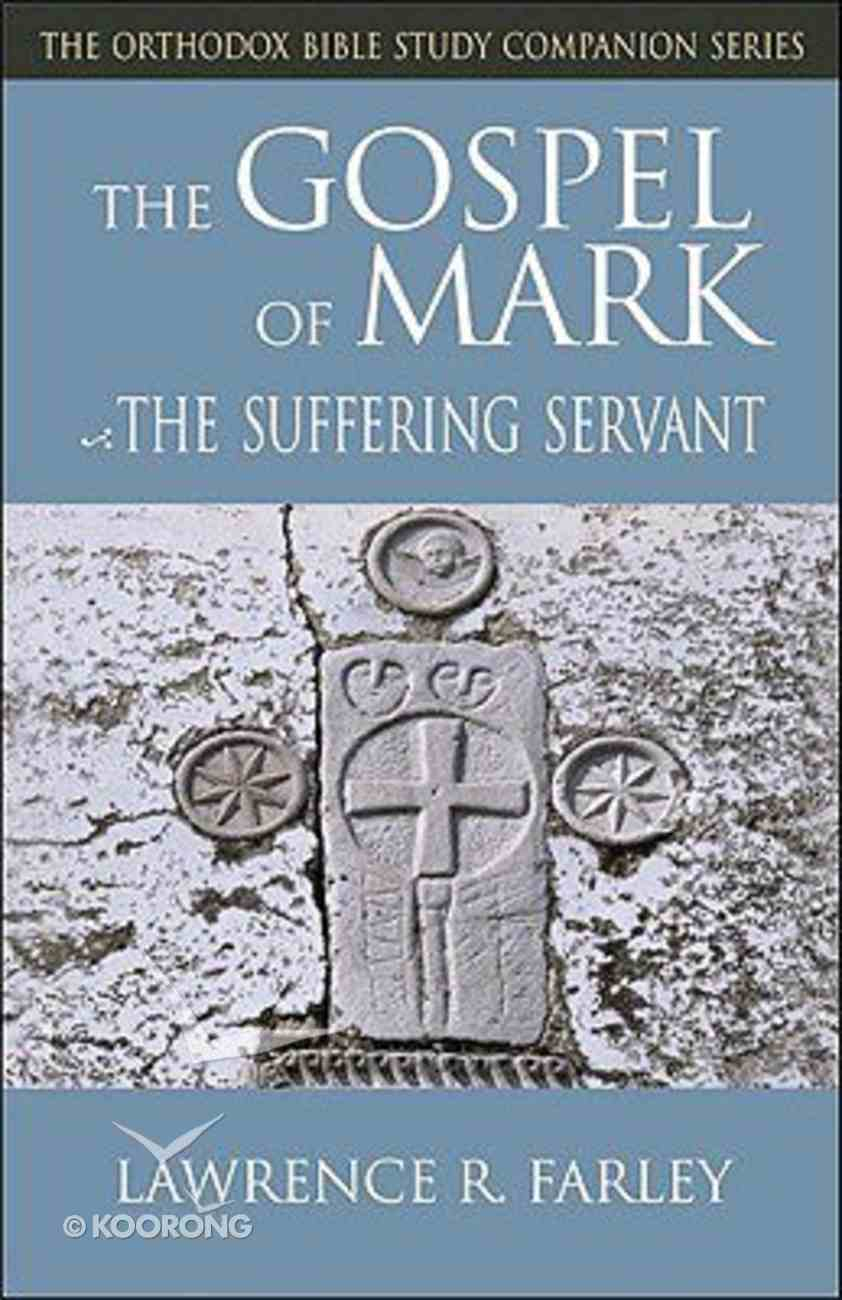 The Gospel of Mark Paperback