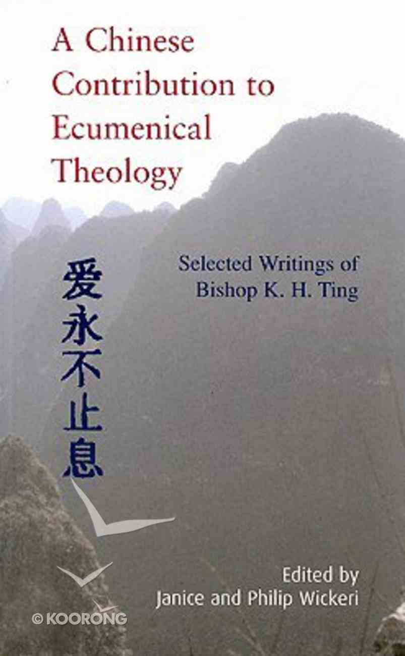 A Chinese Contribution to Ecumenical Theology Paperback