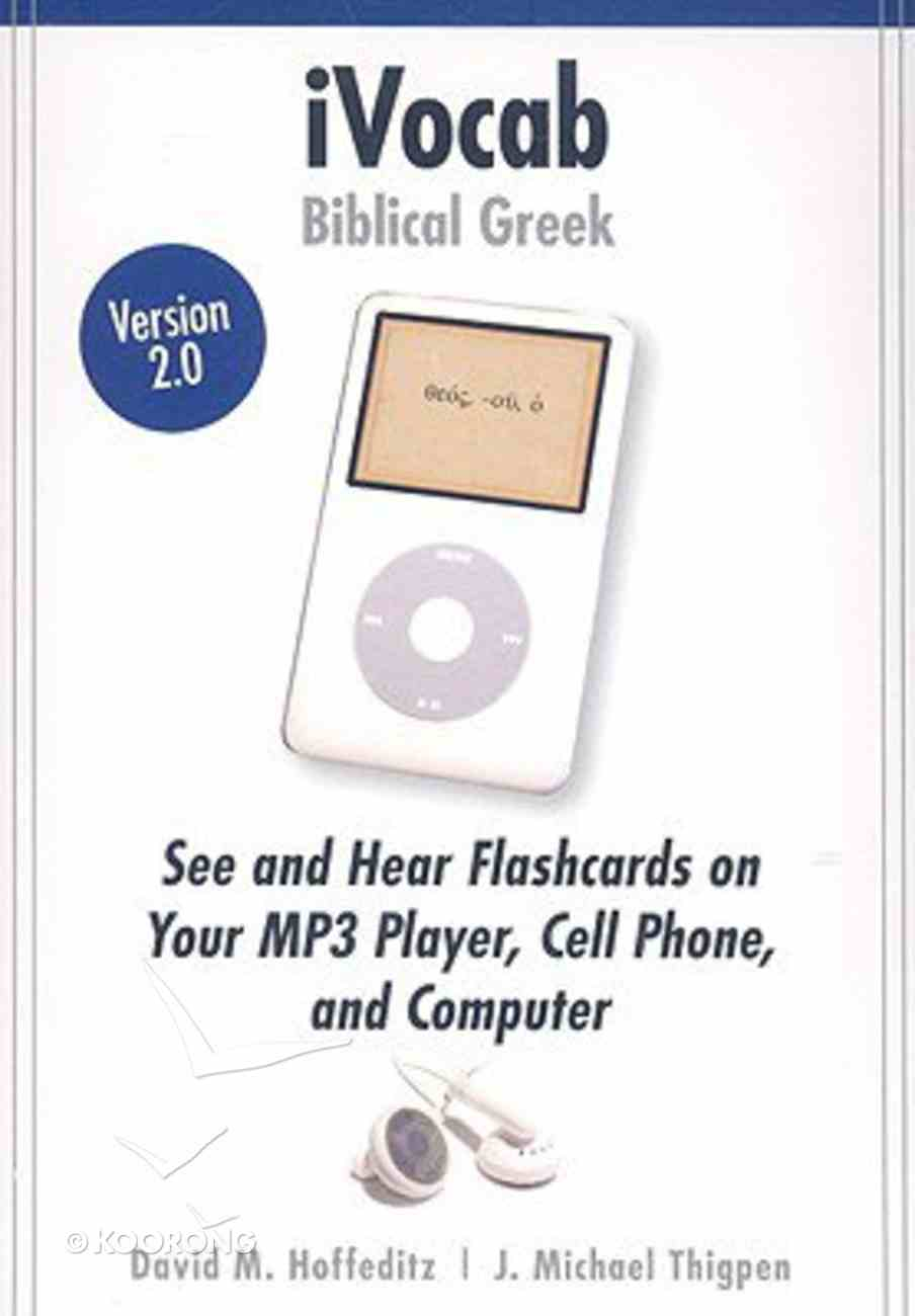Ivocab Bible Greek 2.0 See and Hear Flashcards Dvd-rom