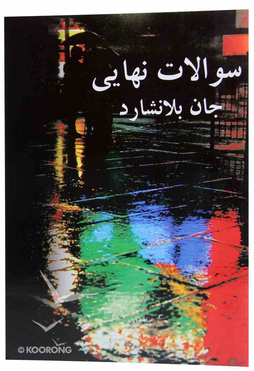 Ultimate Questions (Farsi) Booklet