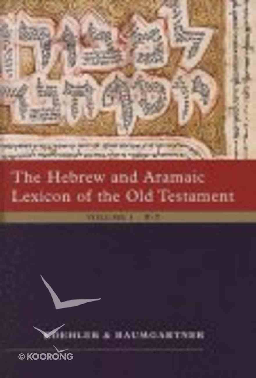 Hebrew and Aramaic Lexicon of the Old Testament, the (2 Volume Set) (Study Edition) Hardback