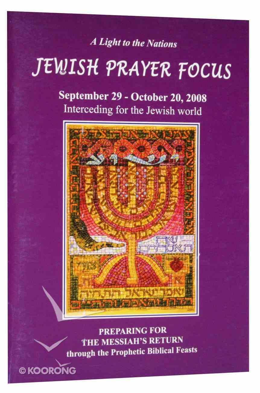 Jewish Prayer Focus (2008) Booklet