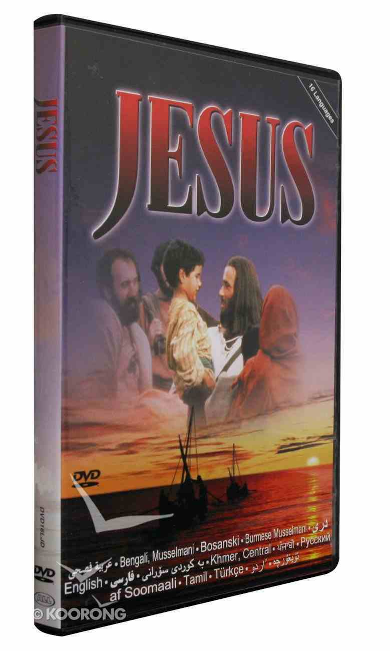 Jesus Film: English + 15 Languages DVD