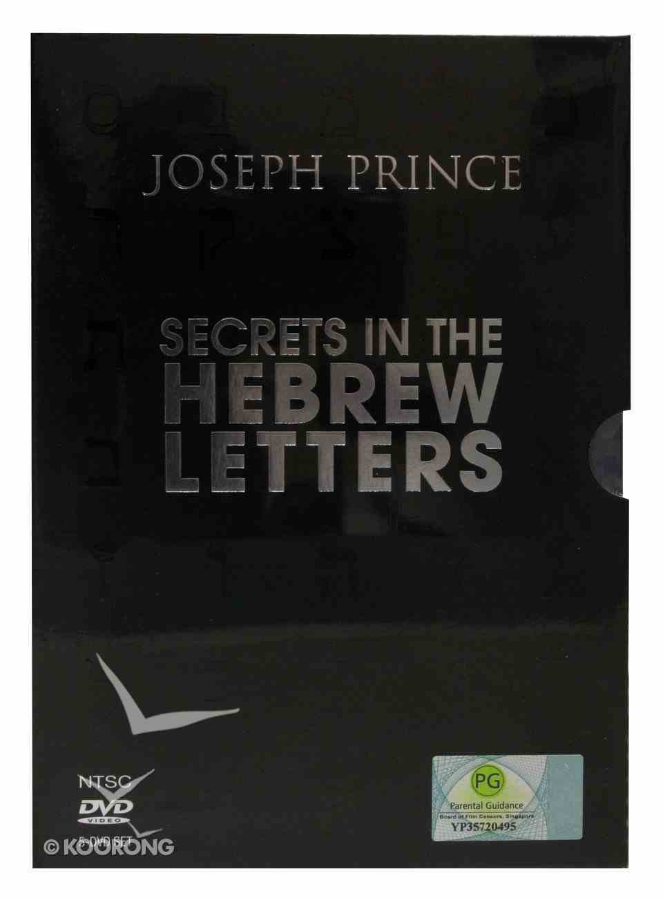 Secrets in the Hebrew Letters (5 Dvds) DVD