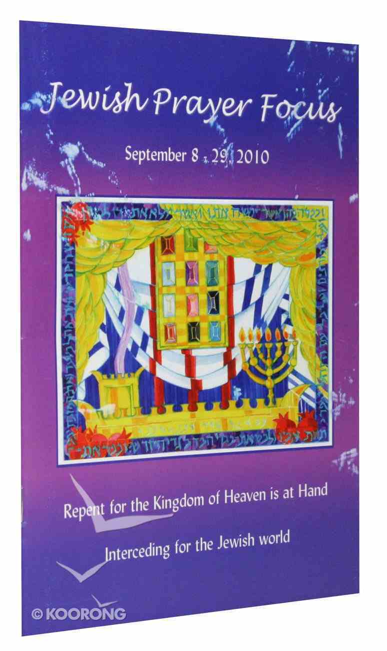 Jewish Prayer Focus (2010) Booklet