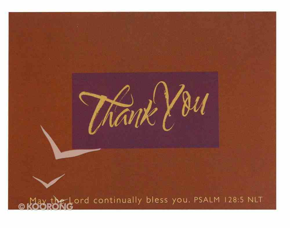 Everyday Notes: Thank You - Masculine, Psalm 128:5 Paperback