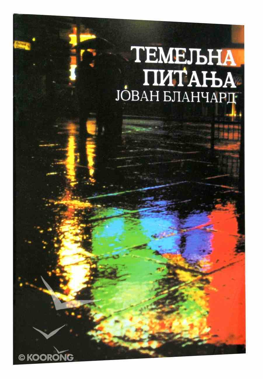 Ultimate Questions (Serbian) Booklet