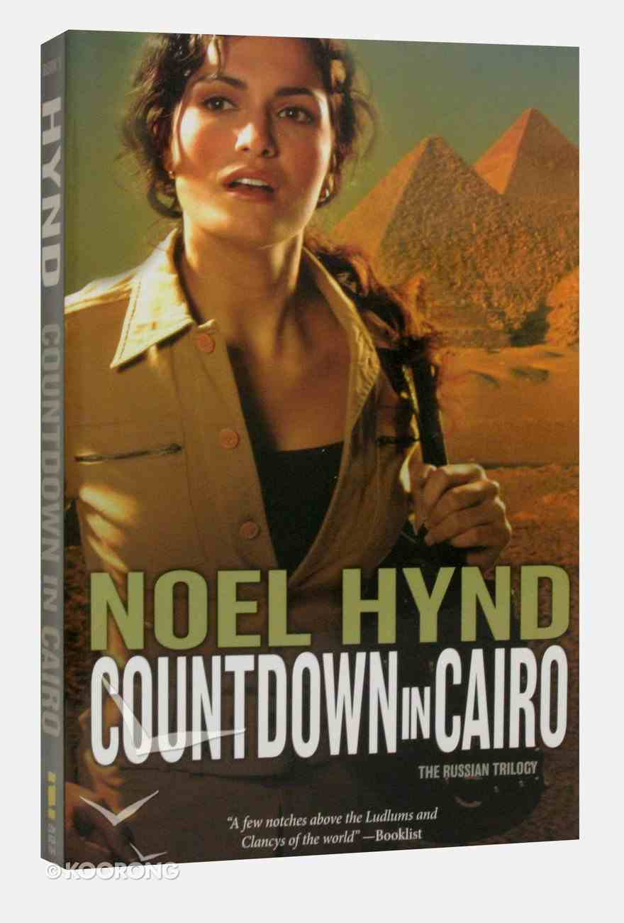 Countdown in Cairo (#03 in The Russian Trilogy Series) Paperback