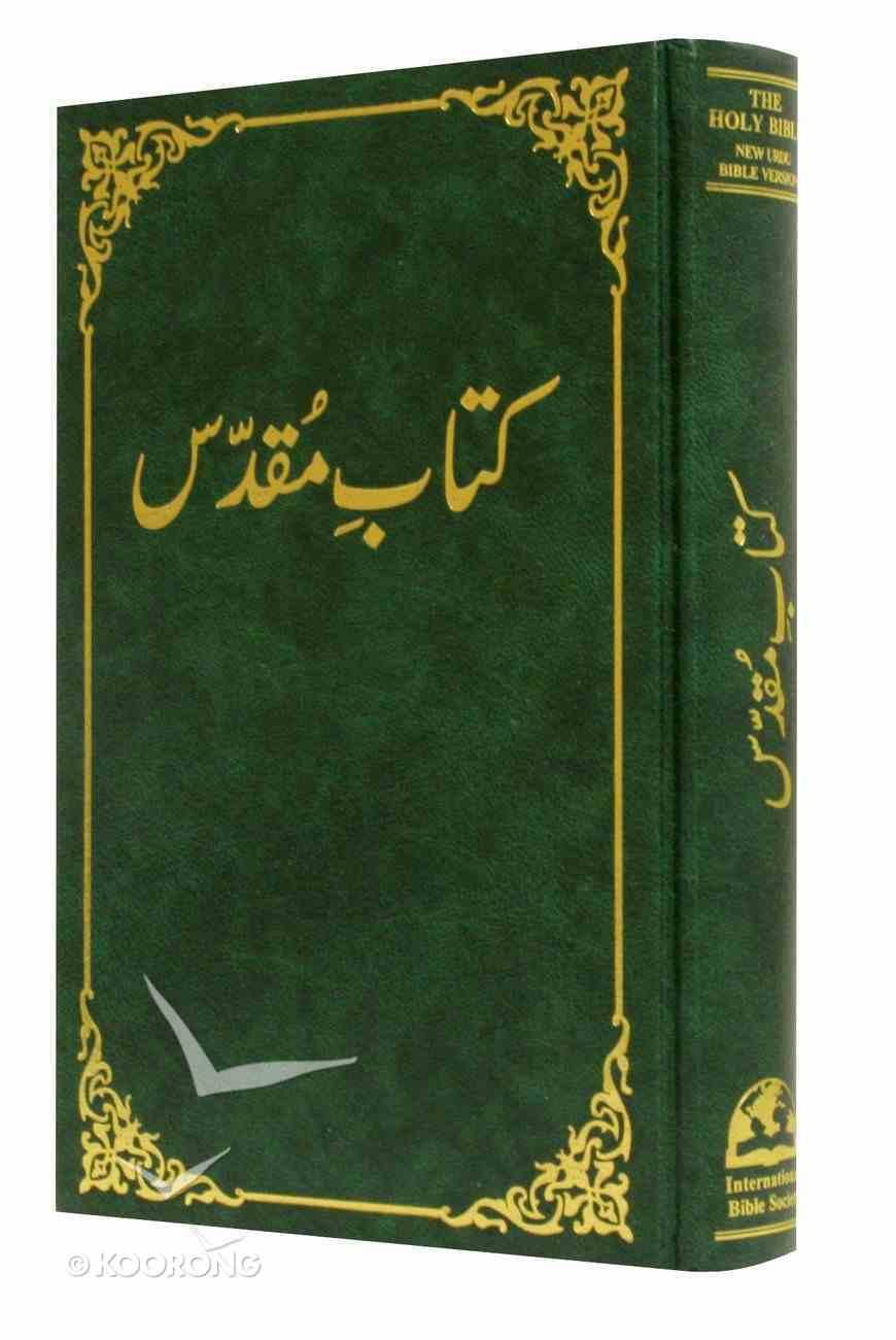 Urdu Bible (Pakistan) Hardback