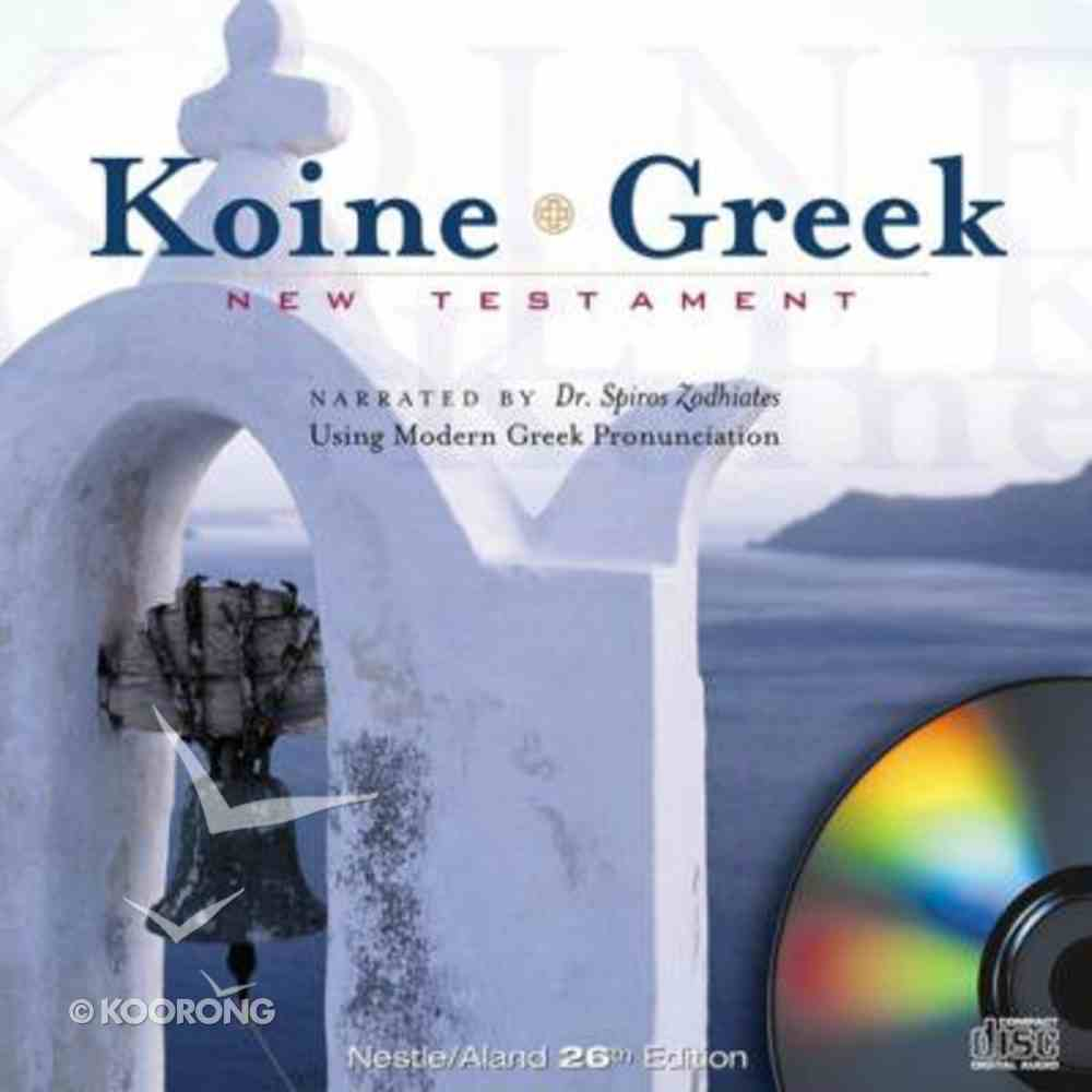 Koine Greek Audio MP3 (New Testament) CD