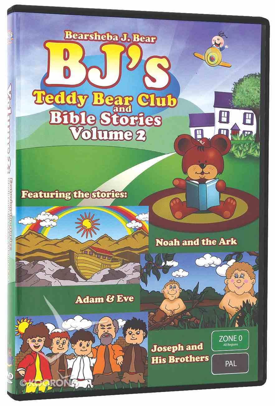Bj Bearsheba #02 (Episodes 3,4,5) (#02 in Bj Bearsheba Series) DVD