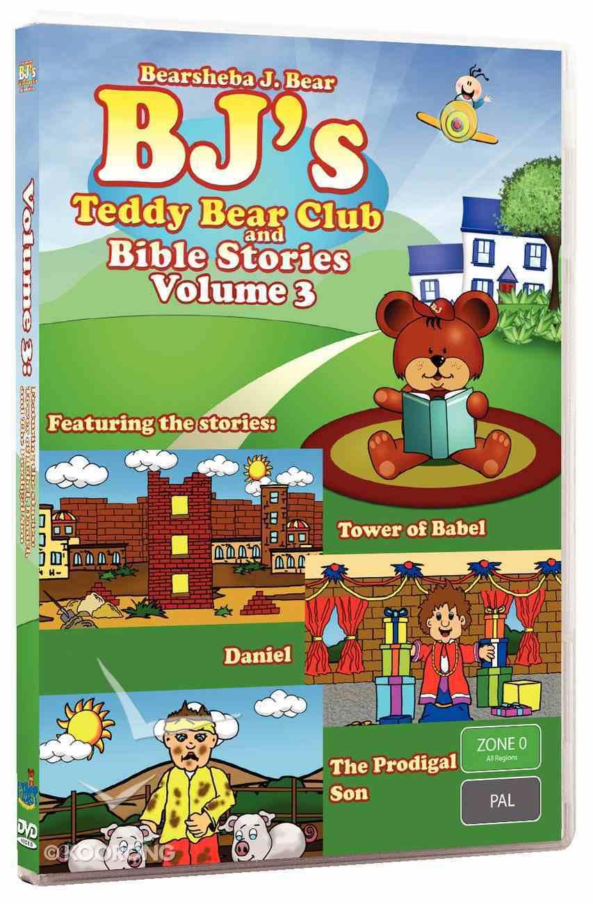 Bj Bearsheba #03 (Episodes 6,7,8) (#03 in Bj Bearsheba Series) DVD