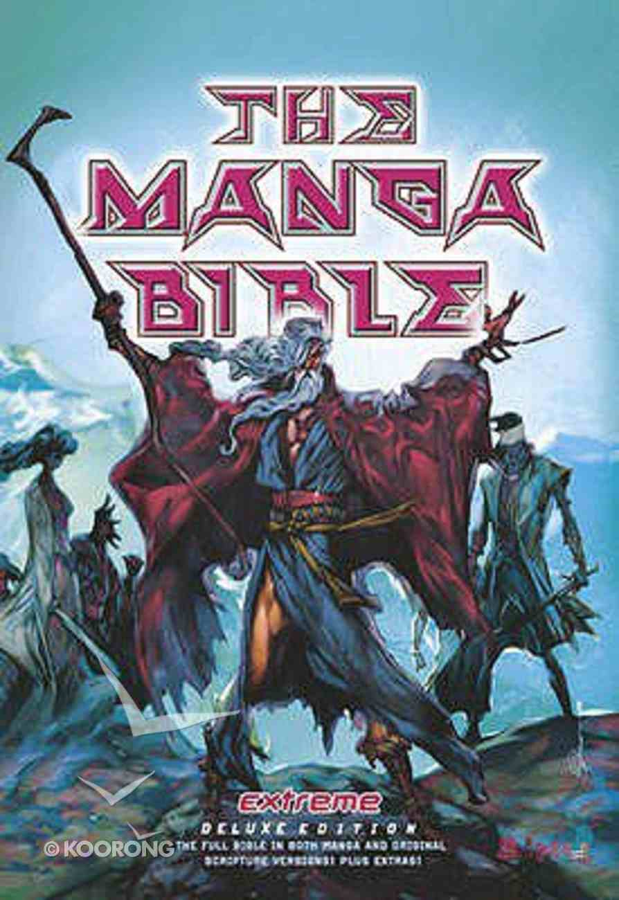 Manga Bible, the - Extreme Deluxe Edition Paperback