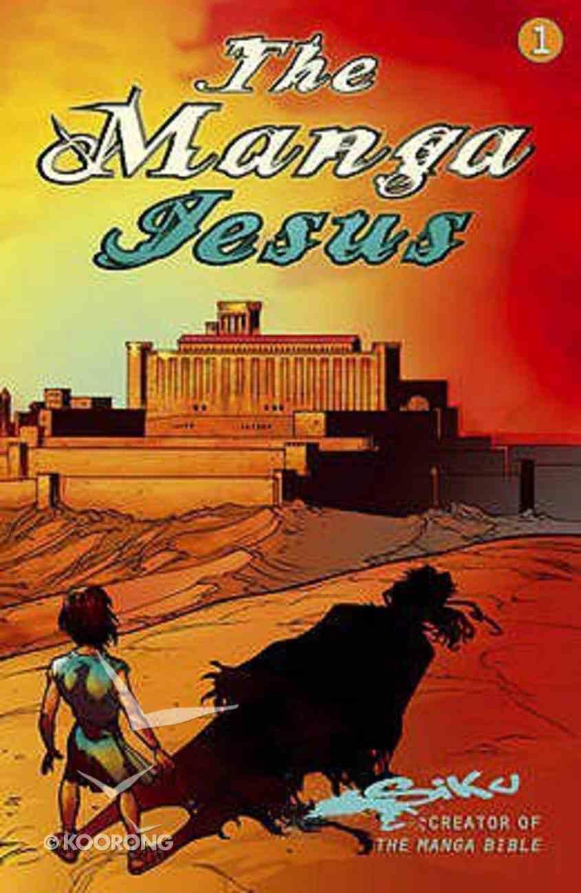 Manga Jesus (Volume 1) Paperback