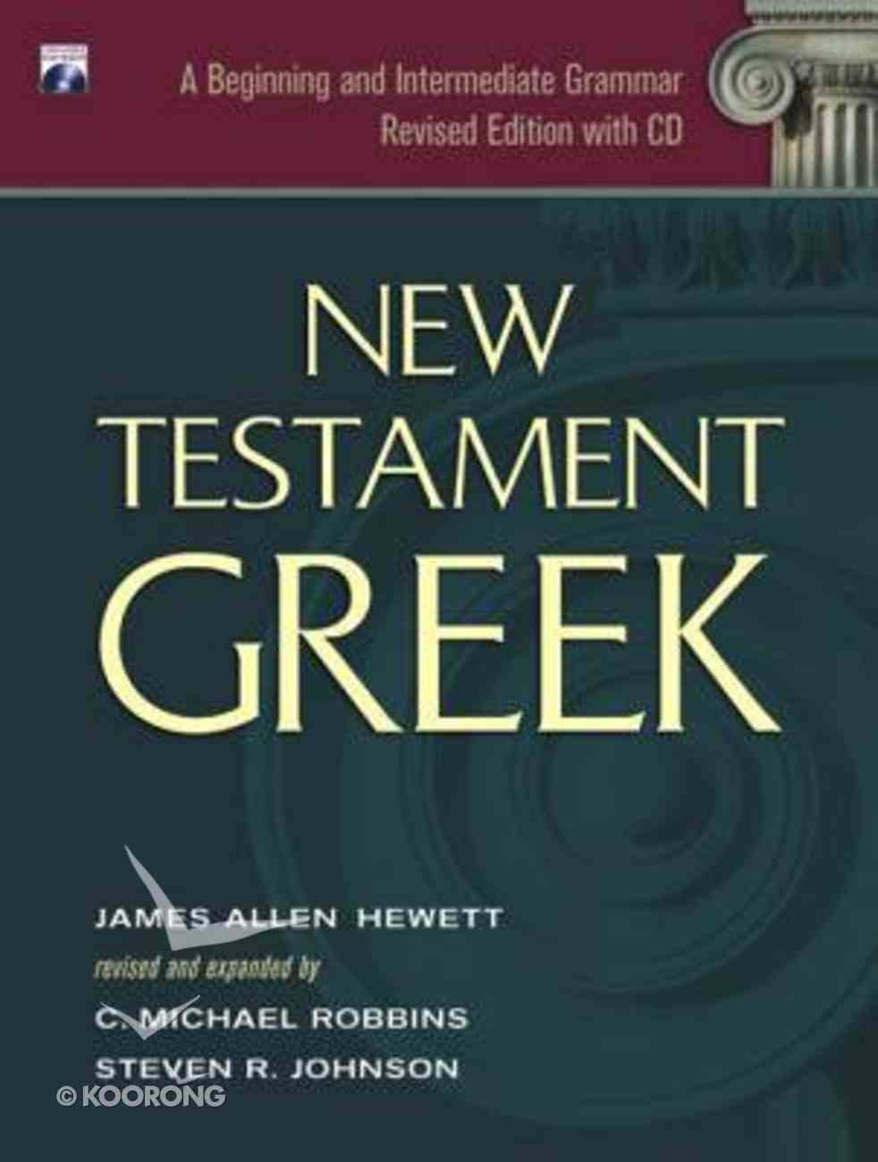 New Testament Greek (With Cd) Hardback