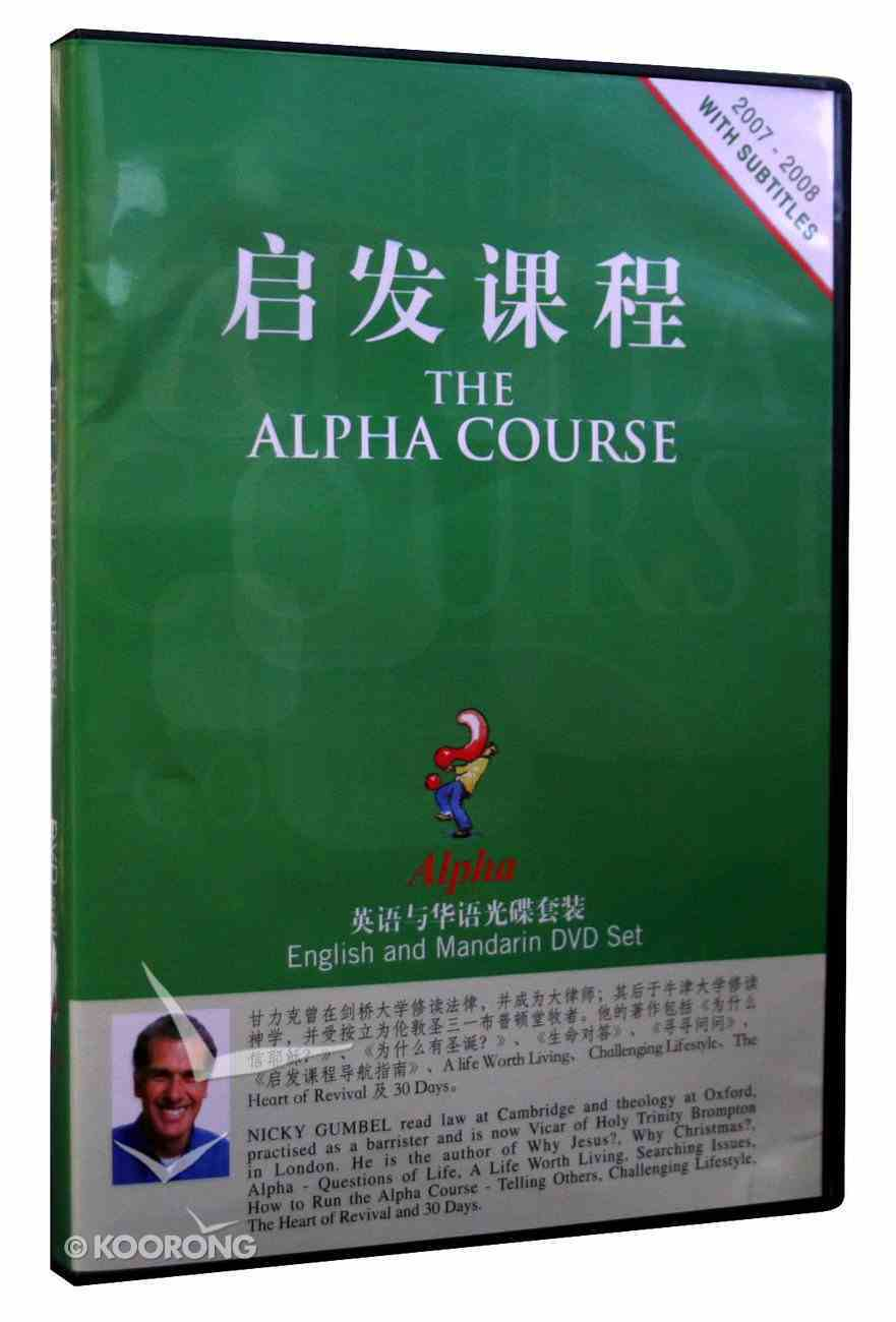Chinese: Alpha DVD Set (Alpha Chinese Traditional Series) DVD