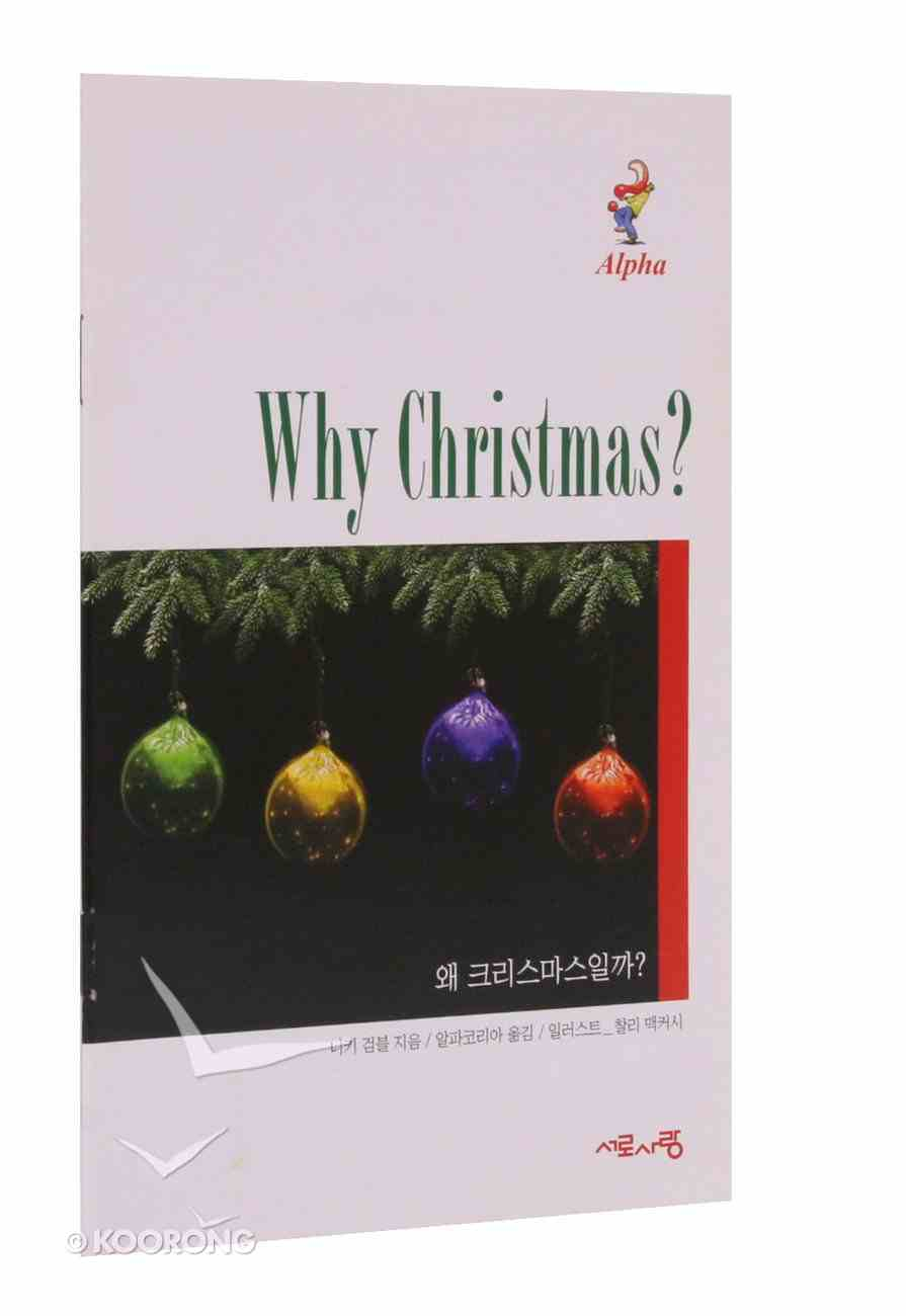 Korean: Why Christmas? (Alpha Course Korean Series) Paperback