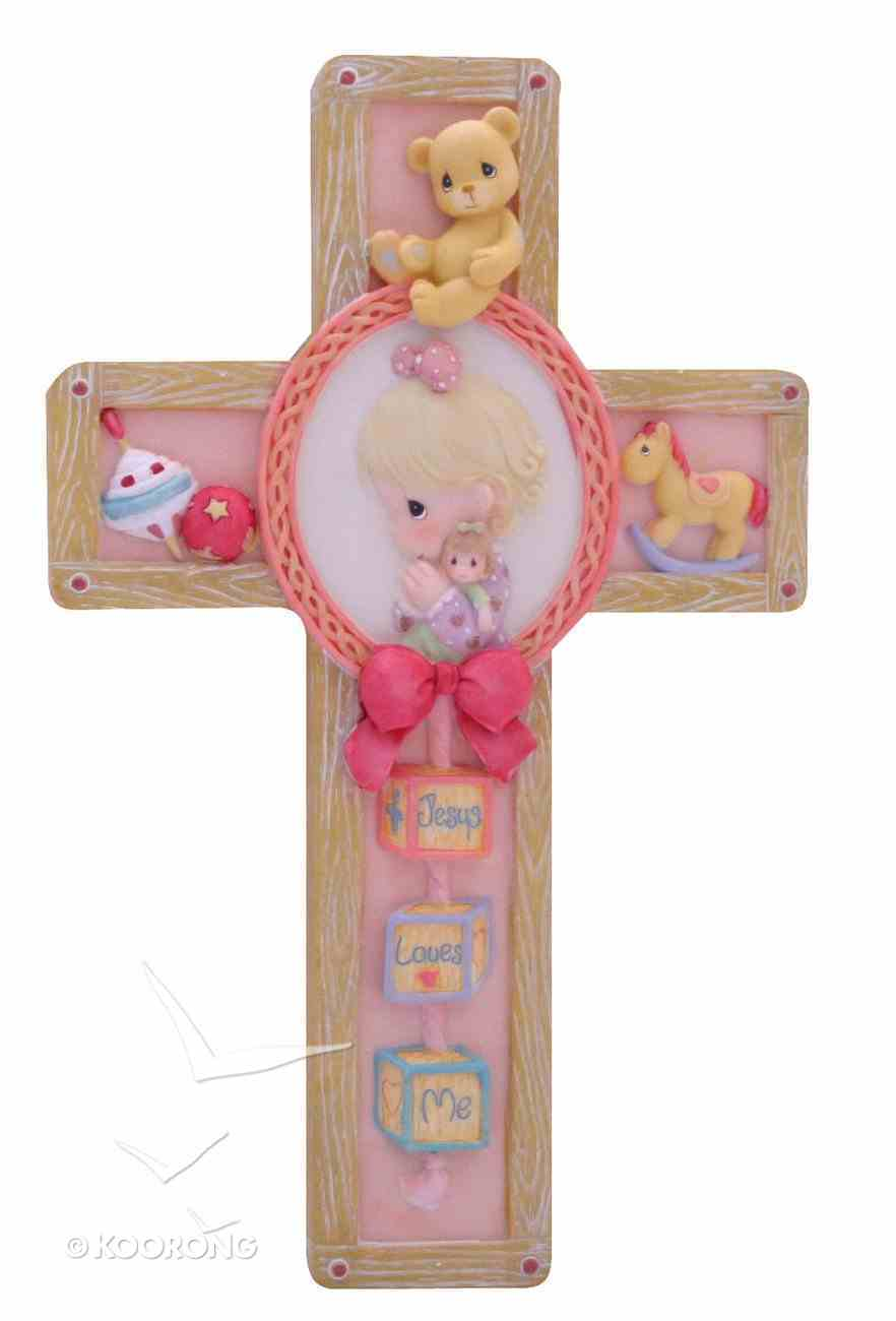Precious Moments Wall Cross: Girl, Jesus Loves Me Homeware