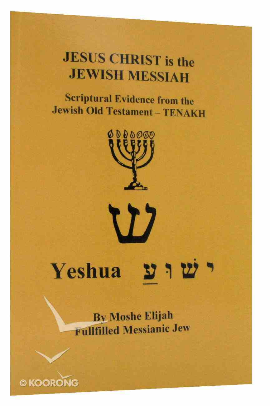 Jesus Christ is the Jewish Messiah Paperback
