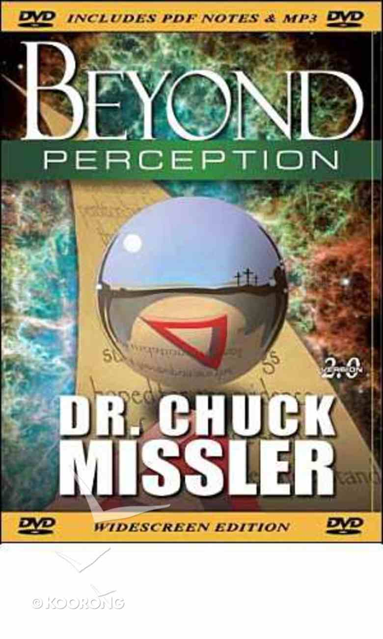 Beyond Perception DVD