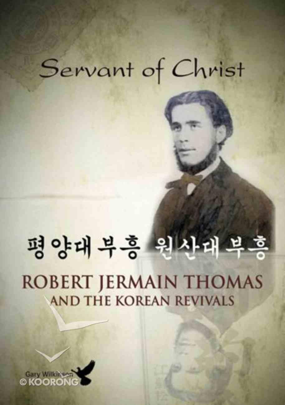 Servant of Christ (Korean Revivals) DVD
