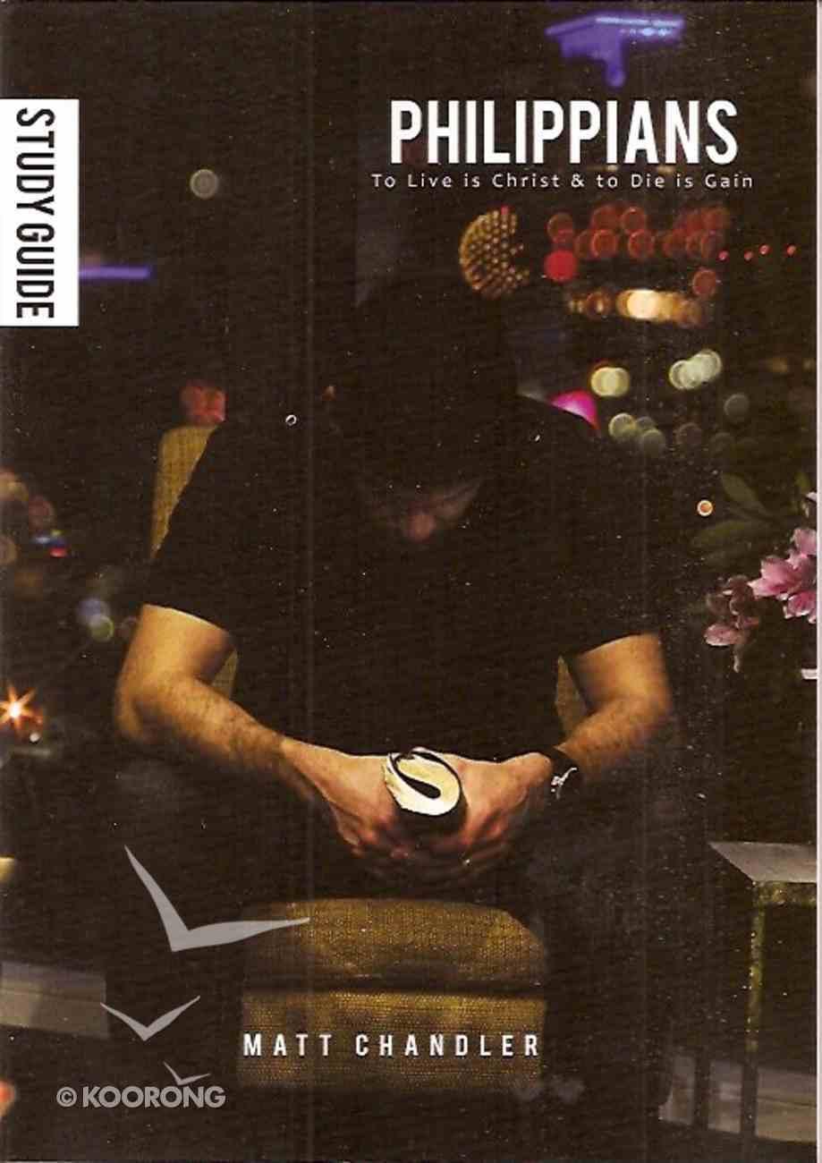 Philippians (Study Guide) Paperback