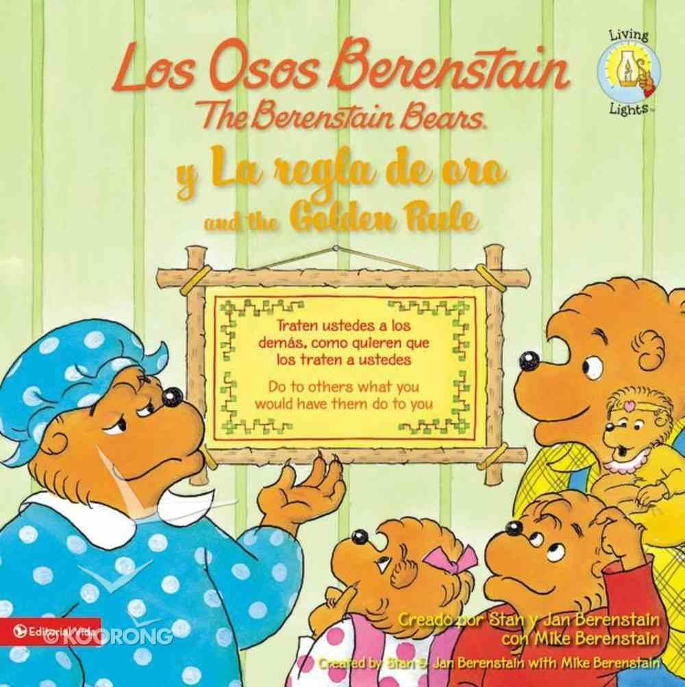 Y La Regla De Oro (The Golden Rule - Berenstain Bears) (Los Osos Berenstain Series) Paperback