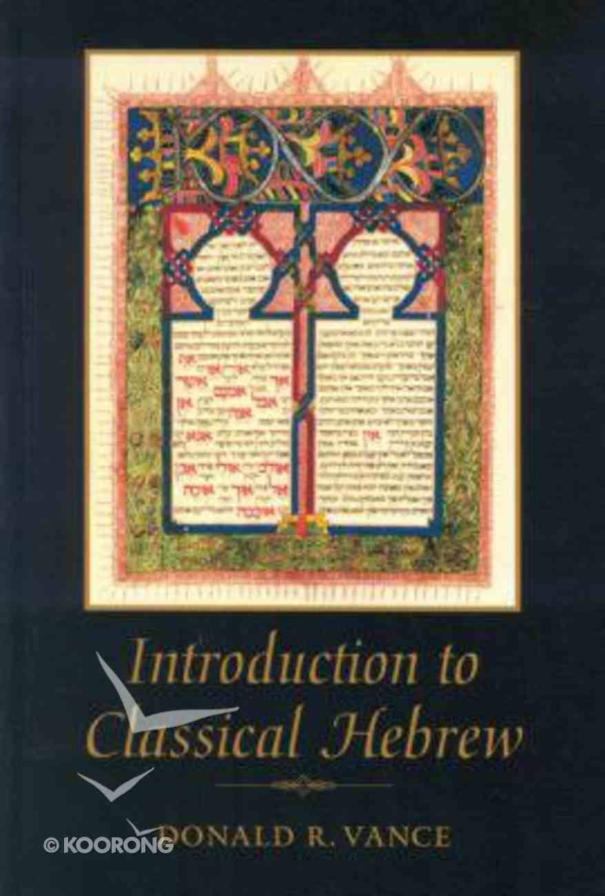 An Introduction to Classical Hebrew Hardback