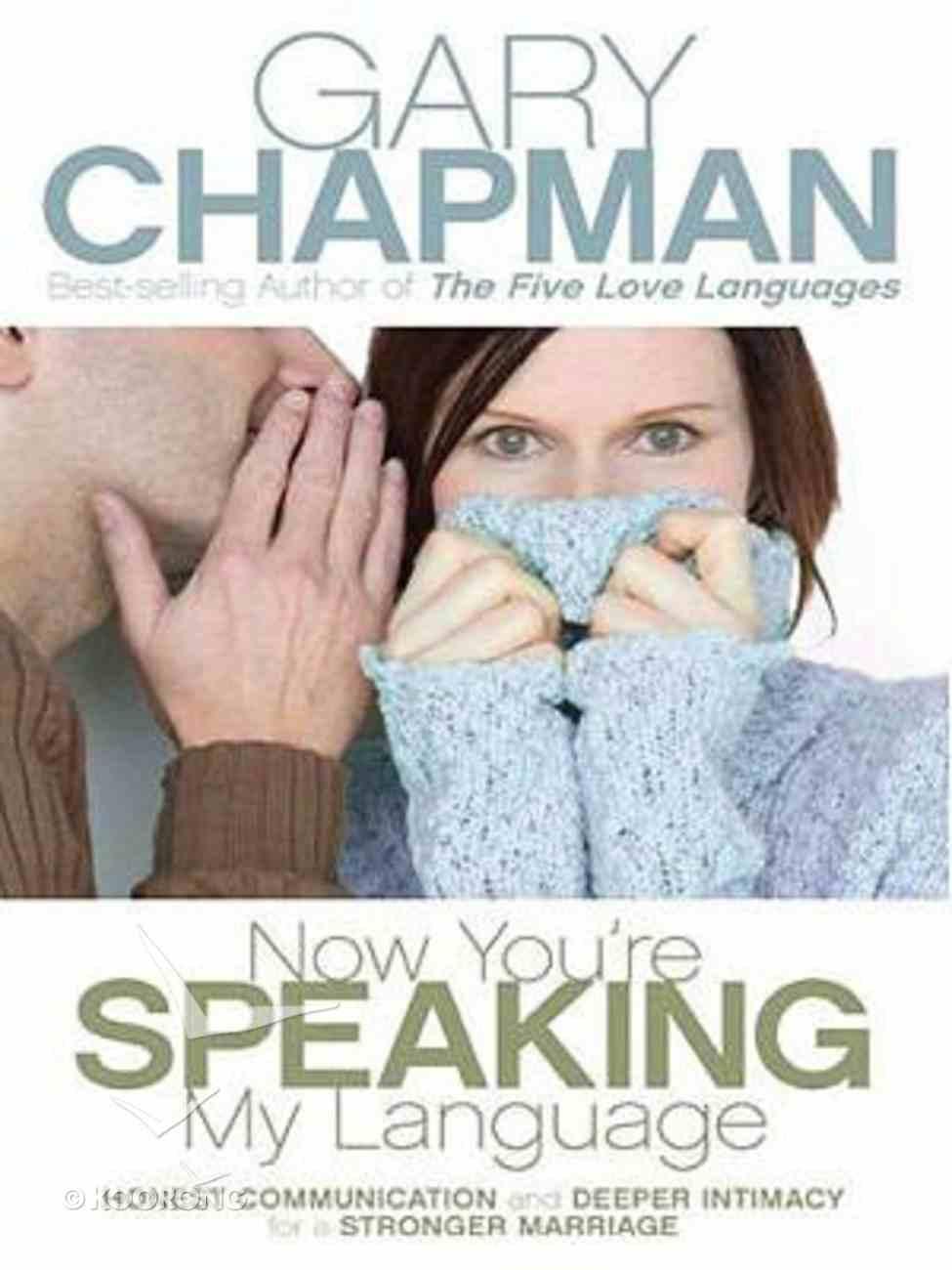 Now You're Speaking My Language (Large Print) Paperback