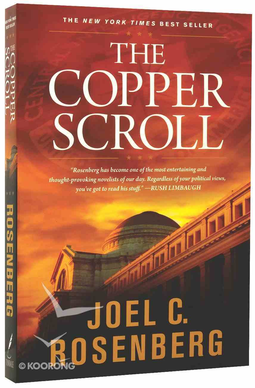 The Copper Scroll (#04 in The Last Jihad Series) Paperback