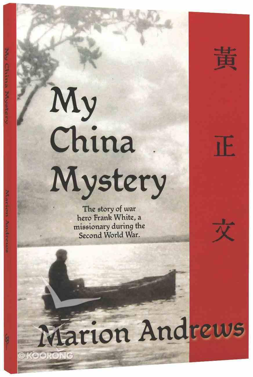 My China Mystery Paperback