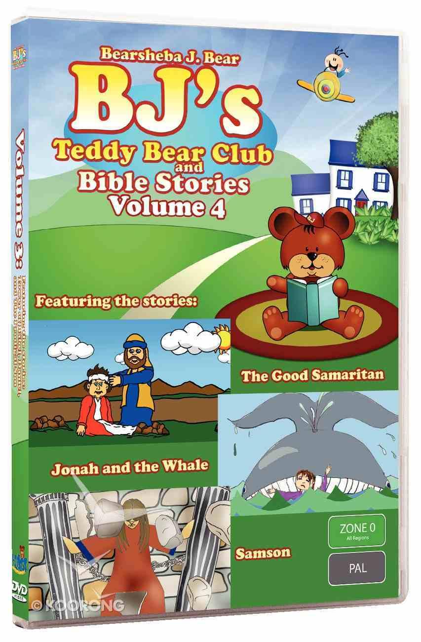 Bj Bearsheba #04 (Episodes 9,10,11) (#04 in Bj Bearsheba Series) DVD