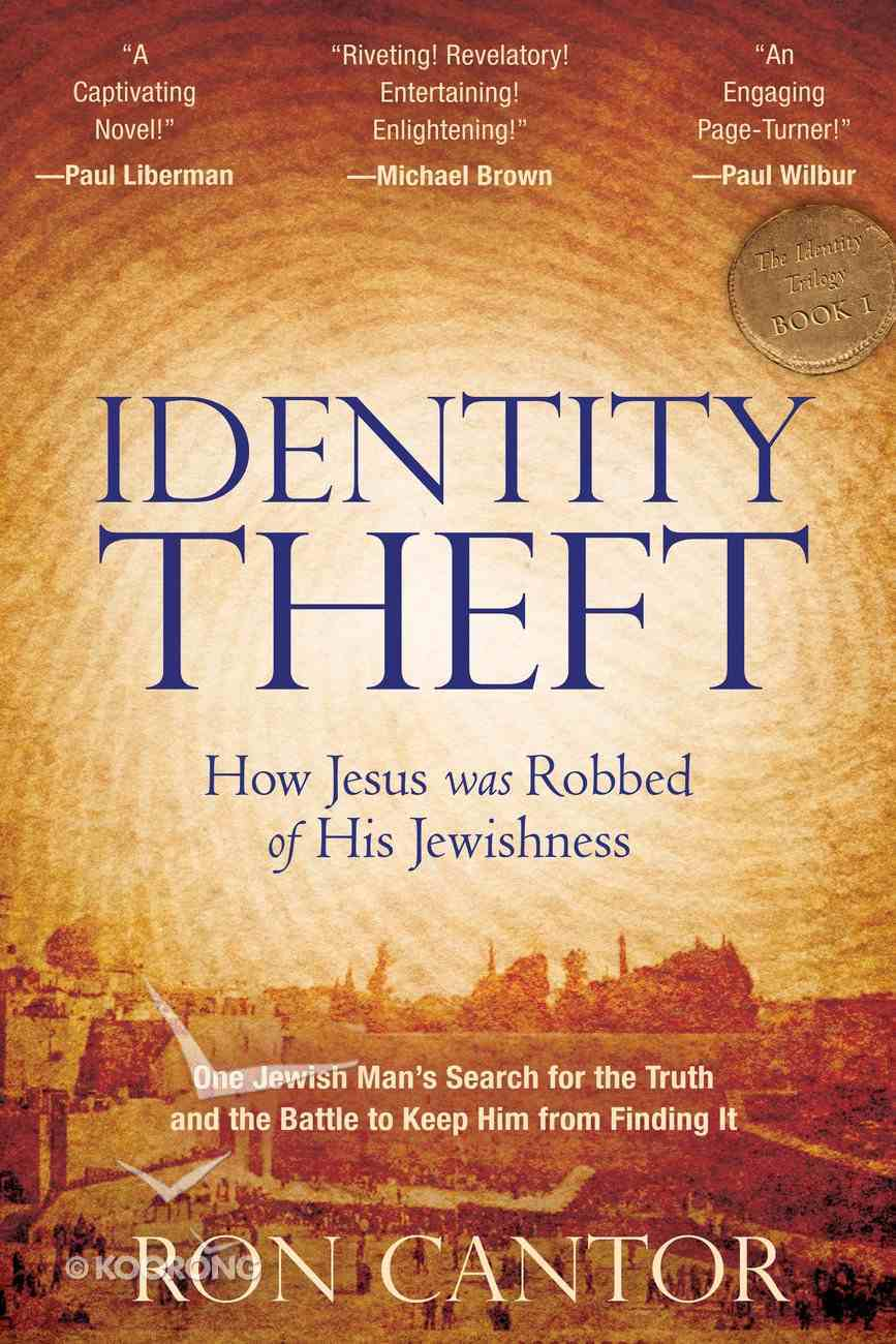 Identity Theft (#01 in Identity Theft Series) eBook