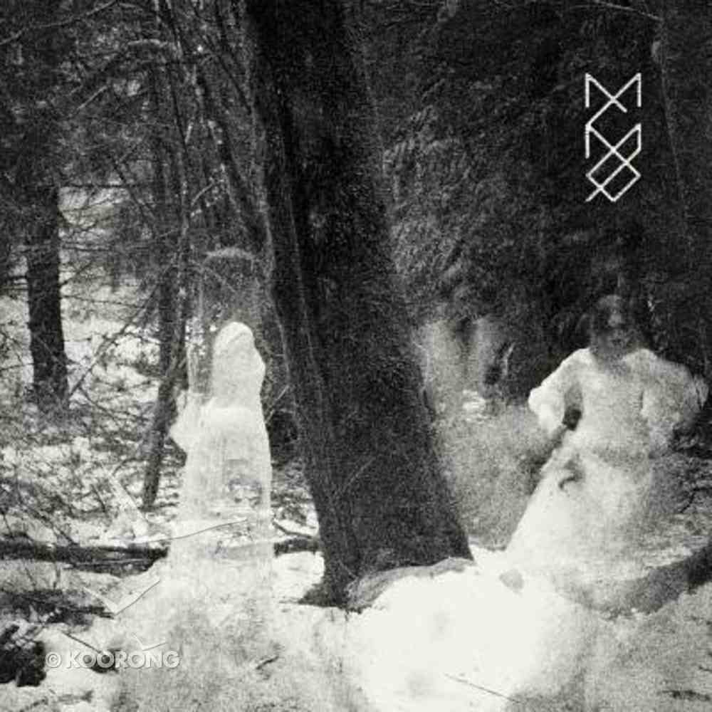 My Children My Bride CD