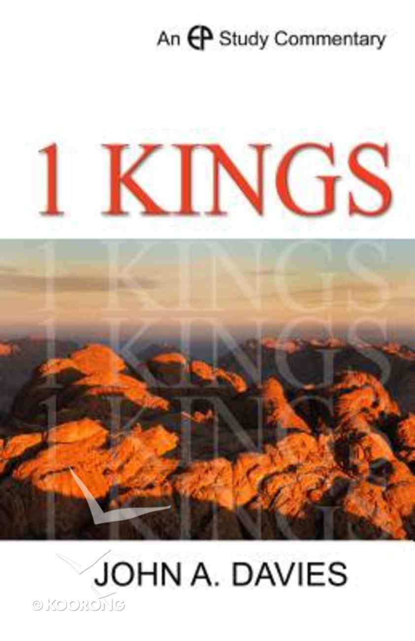 1 Kings (Evangelical Press Study Commentary Series) Paperback
