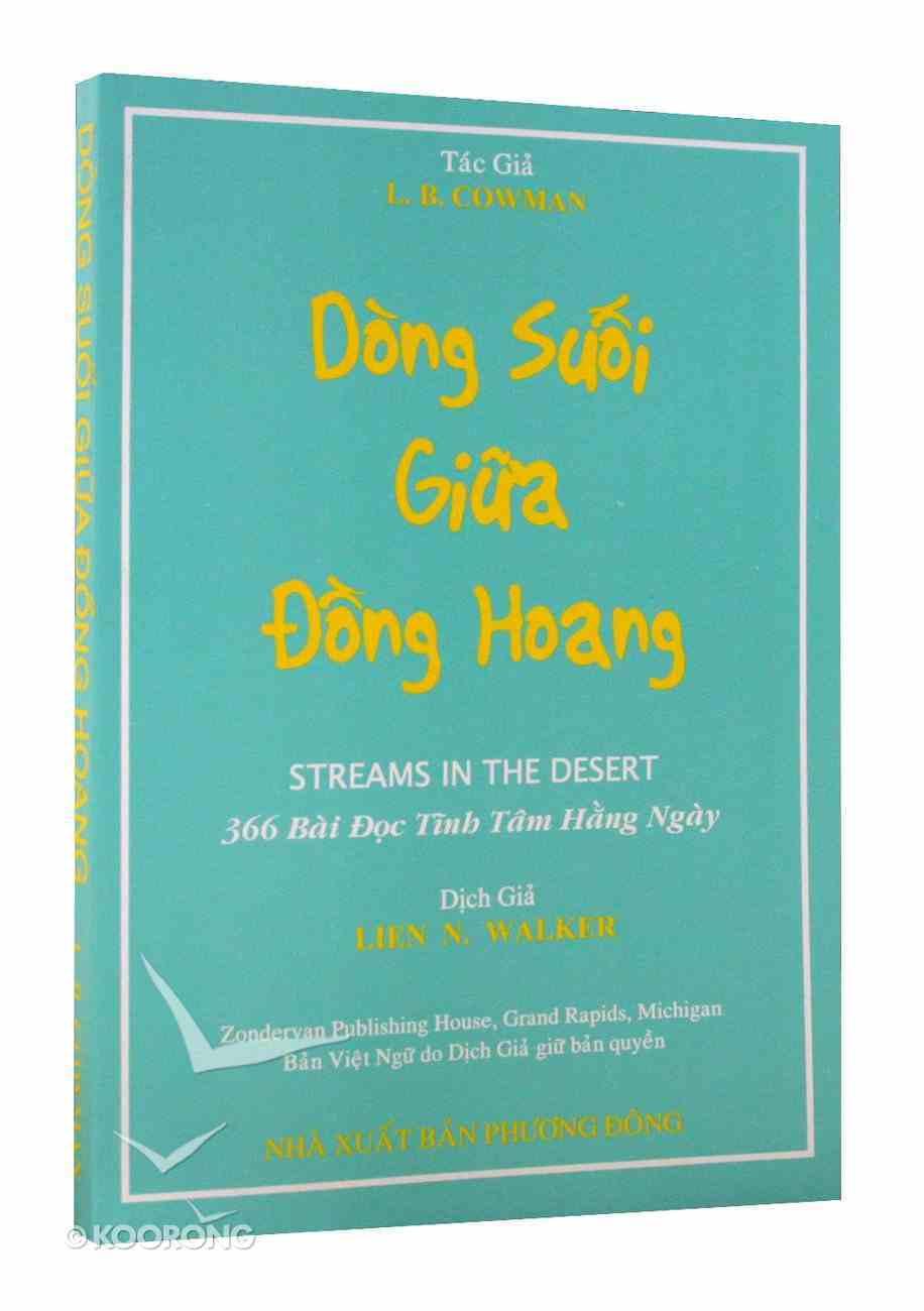 Streams in the Desert (Vietnamese) Paperback