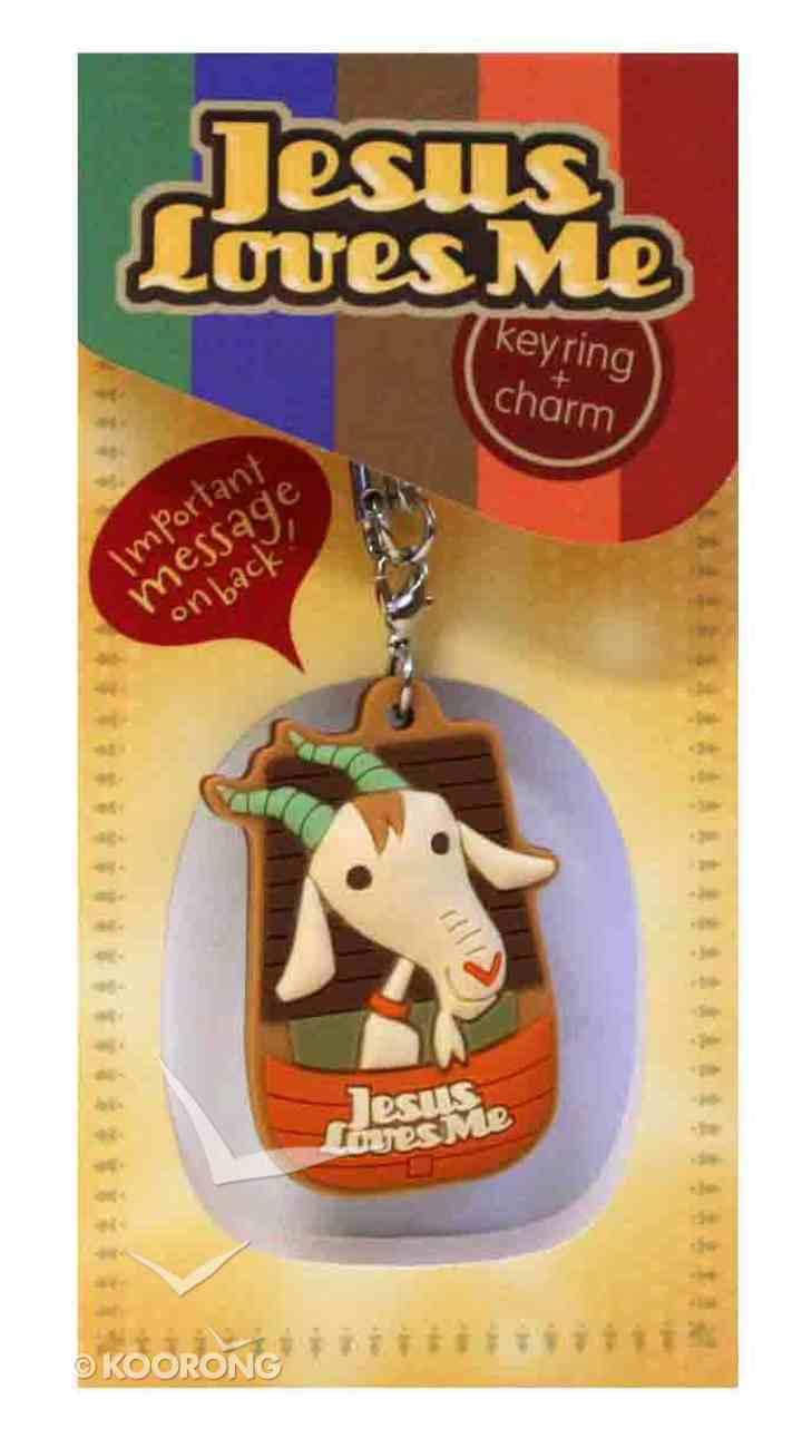 Keyring Jesus Loves Me: Rejoice in the Lord, Philippians 4:4 Novelty
