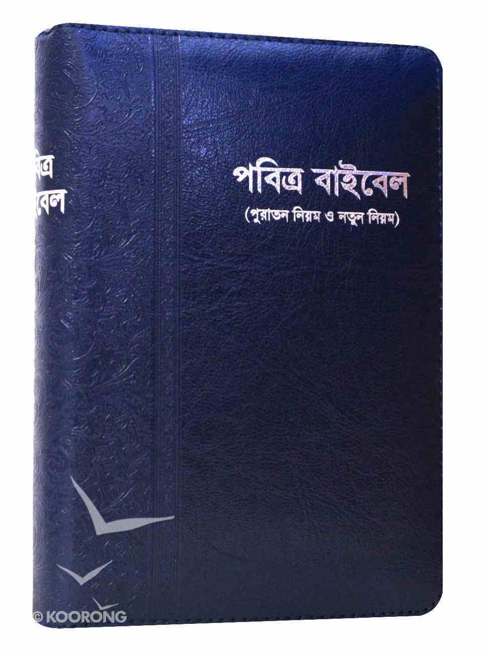 Bangala Common Language Bible (Zip Closure) Imitation Leather