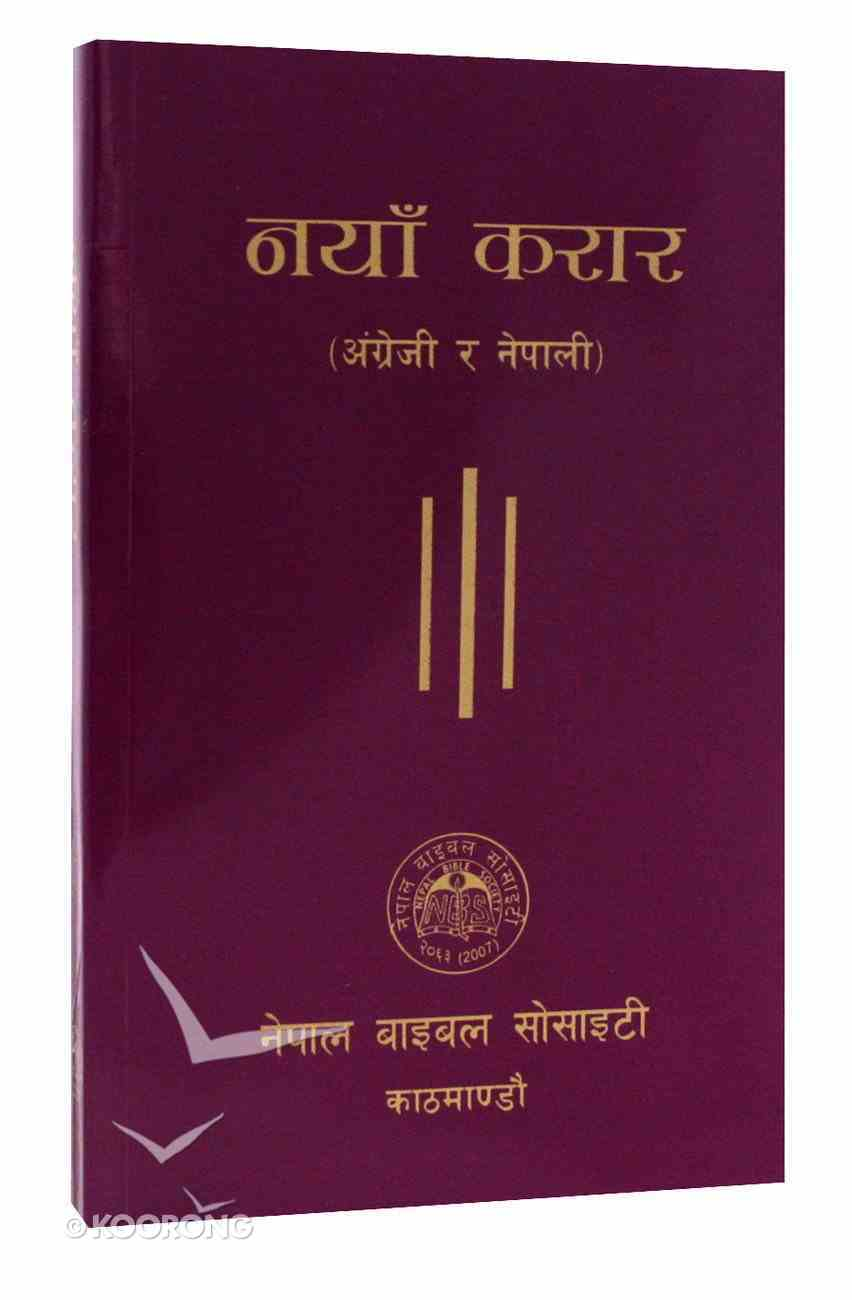 Nepali/English Diglot New Testament Paperback
