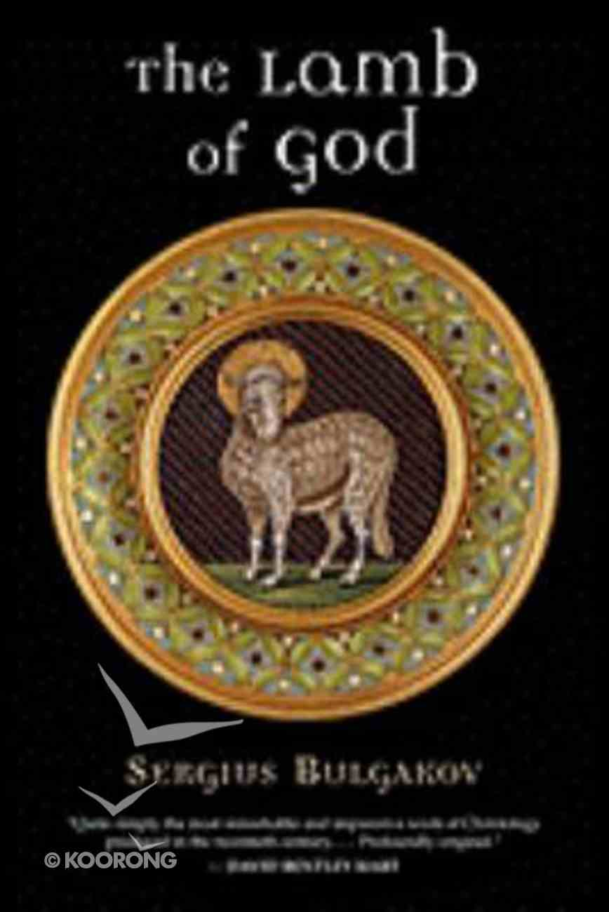 The Lamb of God Paperback