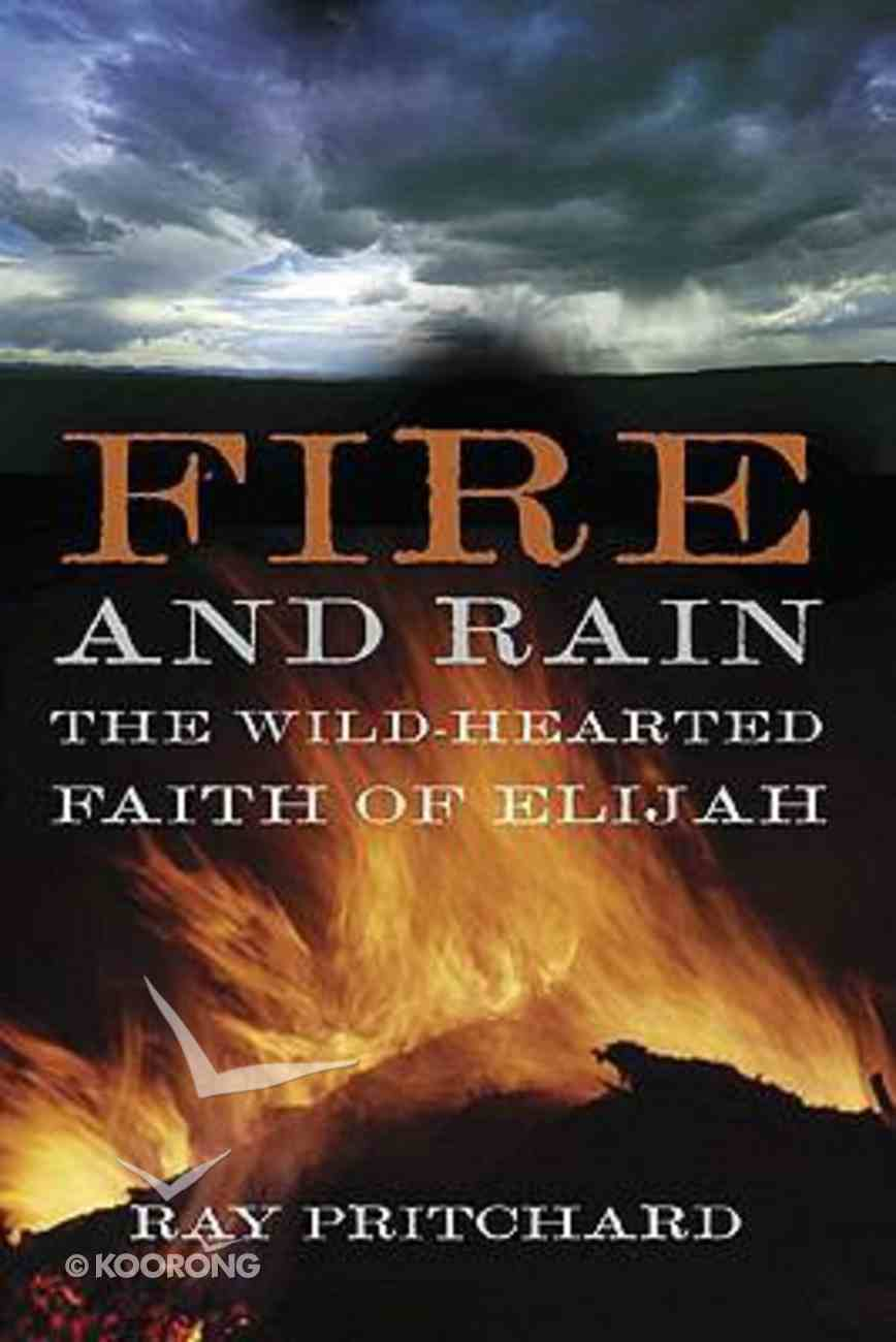 Fire and Rain Paperback