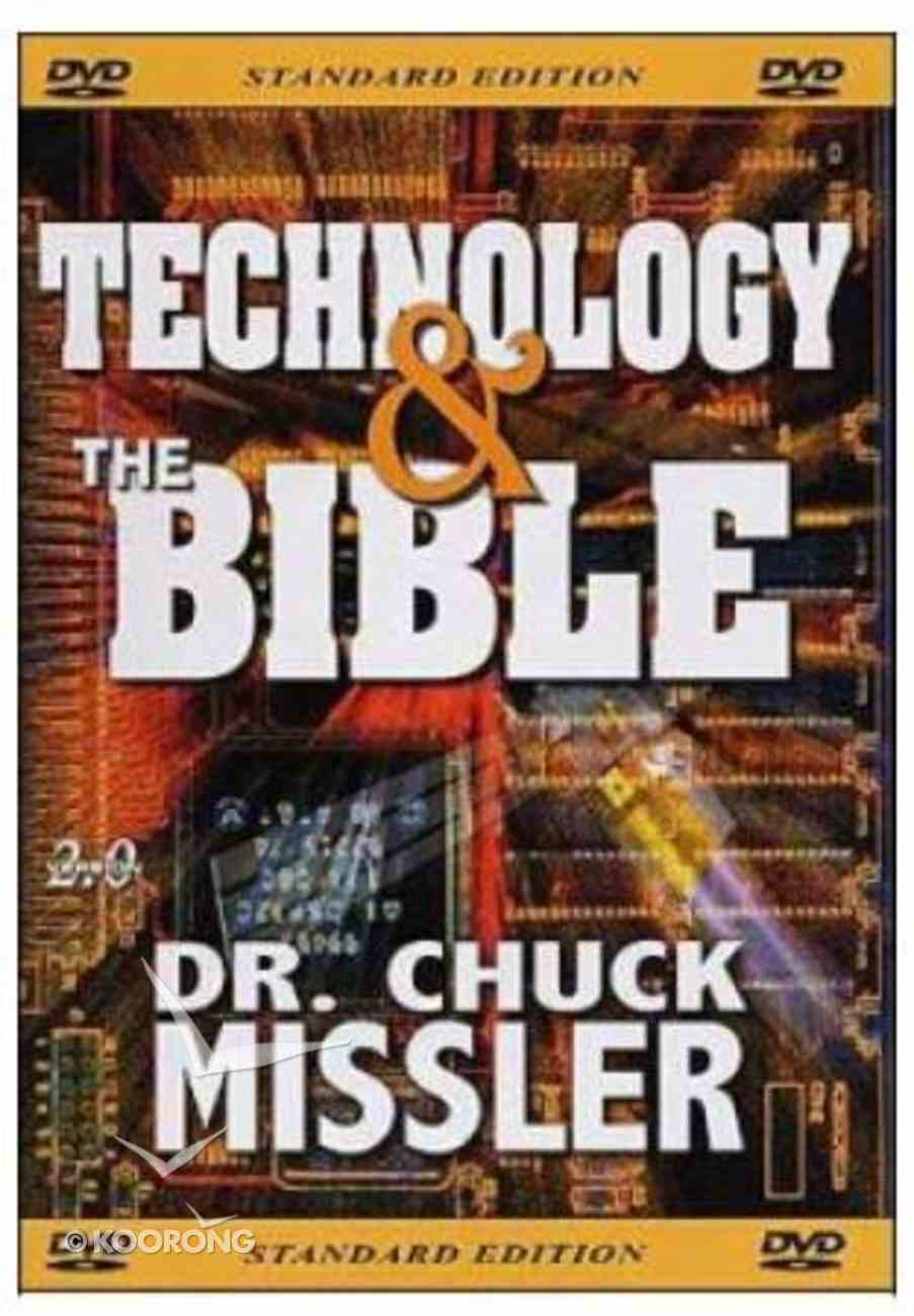 Technology and the Bible DVD